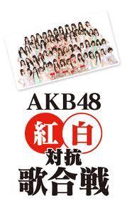 AKB1.jpg